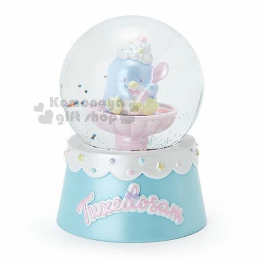 〔小禮堂〕山姆企鵝造型甜點雪球《藍.冰淇淋》水晶球.旅行餐車系列