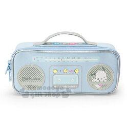 〔小禮堂〕帕恰狗 皮質掀蓋式拉鍊筆袋《灰藍.收音機》化妝包