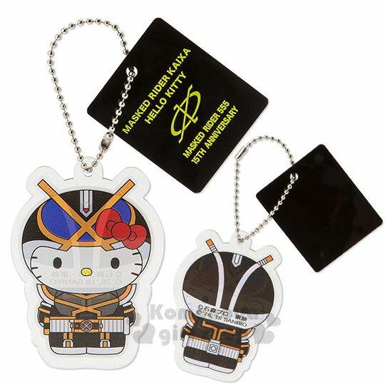 〔小禮堂〕Hello Kitty x 假面騎士555 造型鑰匙圈《站姿.橘紫盔甲》吊飾.掛飾 0