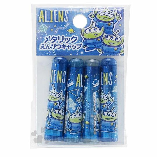 〔小禮堂〕迪士尼 三眼怪 韓製筆蓋組《4入.藍.星空》