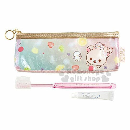 〔小禮堂〕拉拉熊懶懶熊旅行牙刷組《粉金.透明.水果.企鵝》附收納袋