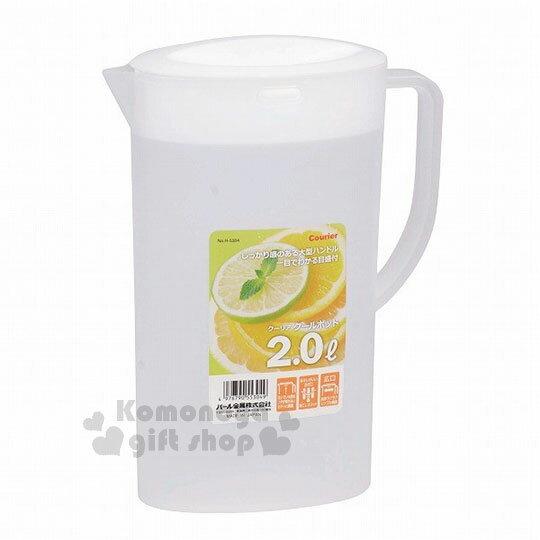 〔小禮堂〕PearlMetal日製冷水壺《白蓋半透明》2L.寬口構造