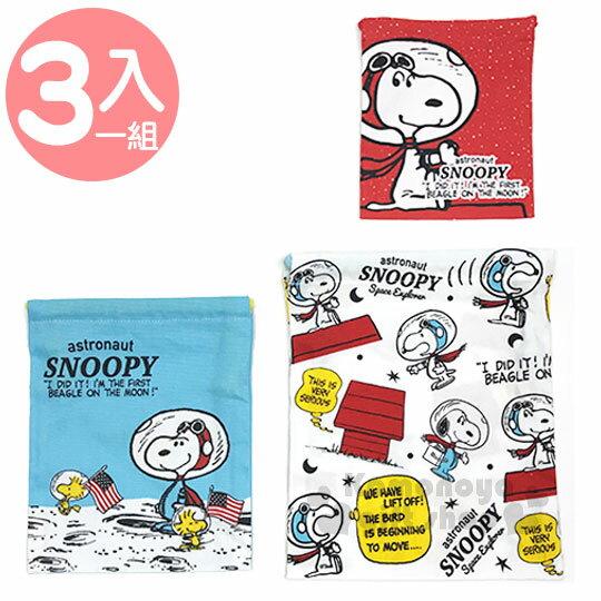 〔小禮堂〕史努比日製棉質束口袋組《3入.白藍紅.太空人》收納袋.縮口袋