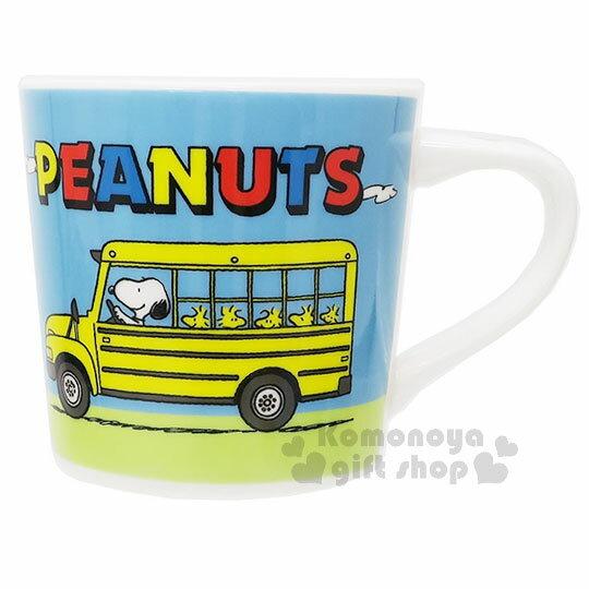 〔小禮堂〕史努比陶瓷馬克杯《綠.校車.糊塗塔客.等公車》
