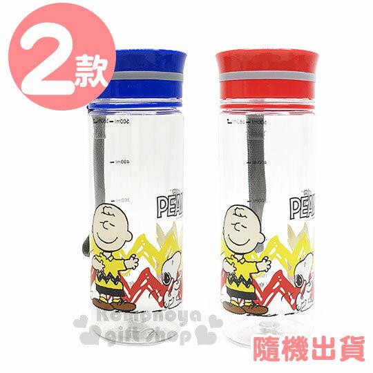 〔小禮堂〕史努比隨身冷水壺《2款隨機.透明.藍紅.查理布朗》580ml.附腕繩.冷水瓶