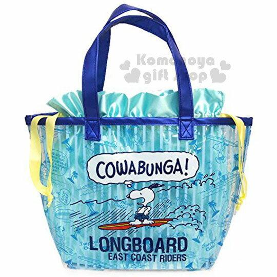 〔小禮堂〕史努比防水側肩背袋《藍.透明.衝浪》手提袋.側背袋.海灘袋