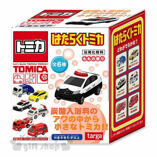 〔小禮堂〕TOMICA小汽車造型沐浴球《6款.隨機.多車種.紅白盒裝》入浴劑.泡澡劑