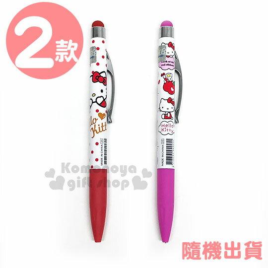 〔小禮堂〕Hello Kitty 旋轉觸控原子筆《2款隨機.紅 / 粉.點點.蘋果》藍色墨水 0