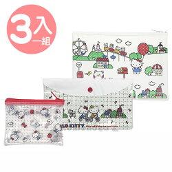 〔小禮堂〕Hello Kitty 扁平收納包組《3入.白紅.遊樂園.mimmy》化妝包.筆袋