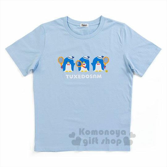 〔小禮堂〕山姆企鵝短袖居家服上衣《灰藍.網球拍》T恤