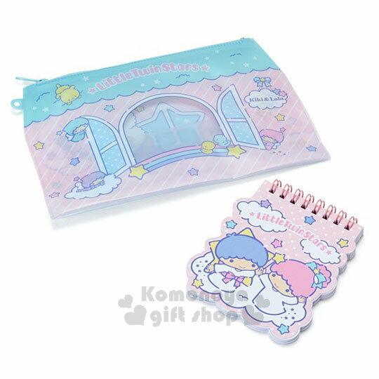 〔小禮堂〕雙子星 防水扁平收納袋附便條本《藍粉.窗戶.斜紋》化妝包.筆袋