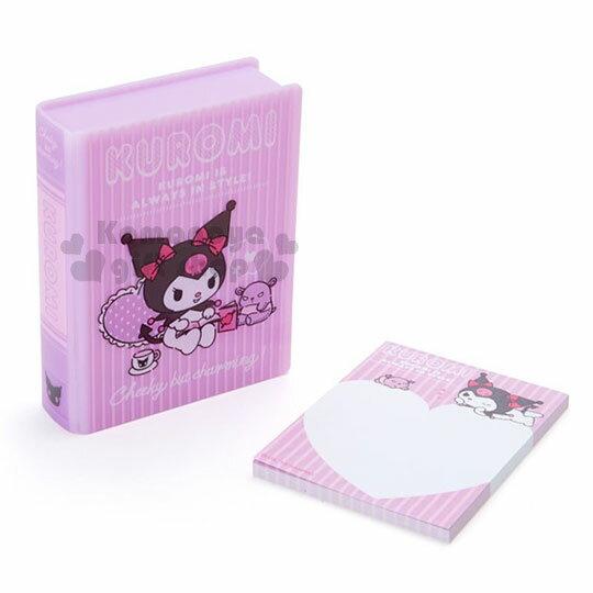 〔小禮堂〕酷洛米書本造型收納盒附便條紙《紫.直條紋.看書》內含40張