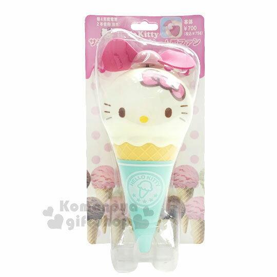 〔小禮堂〕HelloKitty造型隨身風扇《粉.冰淇淋》安全軟質葉片.附頸繩