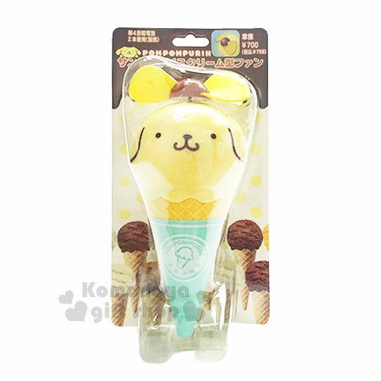 〔小禮堂〕布丁狗造型隨身風扇《黃.冰淇淋》安全軟質葉片.附頸繩
