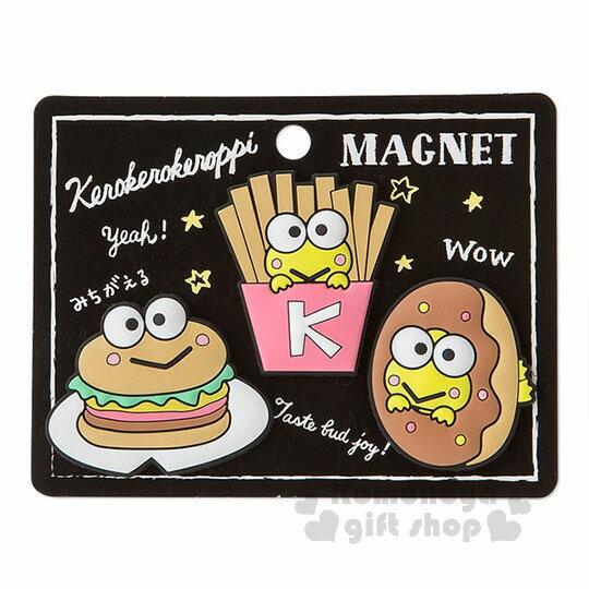 〔小禮堂〕大眼蛙造型磁鐵組《3入.黑.食物》吸鐵.美食大賞系列