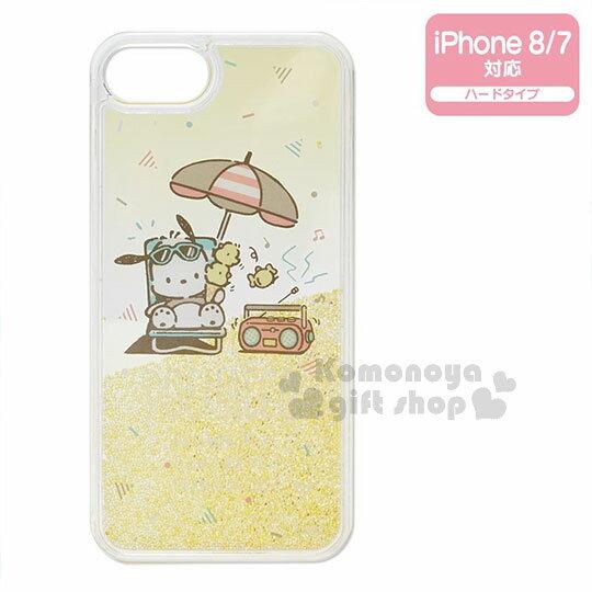 〔小禮堂〕帕恰狗iPhone78透明流沙手機殼《黃.冰淇淋》裝飾殼.繽紛暑假系列