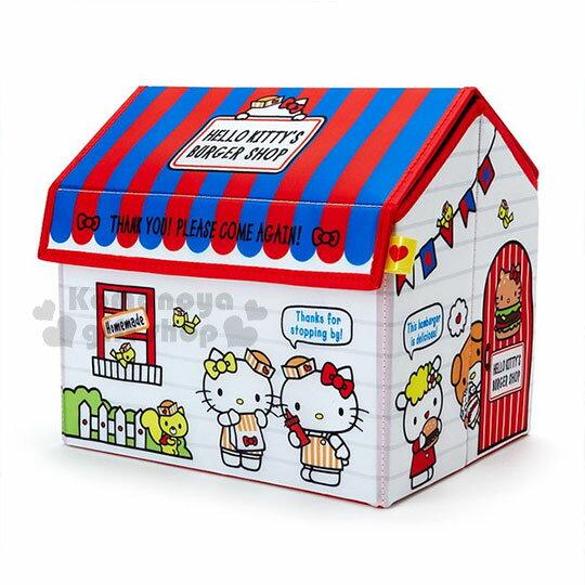 〔小禮堂〕HelloKitty屋型折疊式收納箱《紅藍.快餐店》置物箱.玩具箱