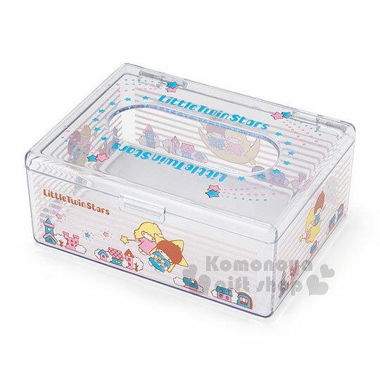 〔小禮堂〕雙子星迷你壓克力面紙盒《粉藍.透明.房子》收納盒.袖珍面紙