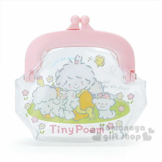 〔小禮堂〕Sanrio小詩人防水口金零錢包《粉.透明.抱兔子》收納包.錢包