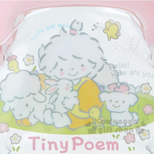 〔小禮堂〕Sanrio 小詩人 防水口金零錢包《粉.透明.抱兔子》收納包.錢包 3