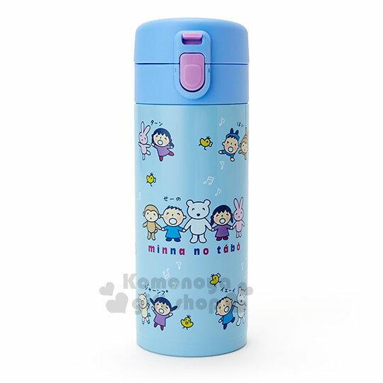 〔小禮堂〕大寶不鏽鋼保溫瓶《藍.滿版》350ml.水壺.水瓶.淘氣朋友系列