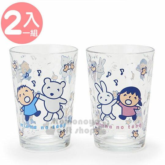 〔小禮堂〕大寶玻璃杯組《2入.藍.音符.盒裝》精緻圖案.淘氣朋友系列