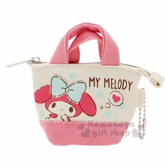 〔小禮堂〕美樂蒂提袋造型帆布零錢包《粉.愛心》吊飾.掛飾