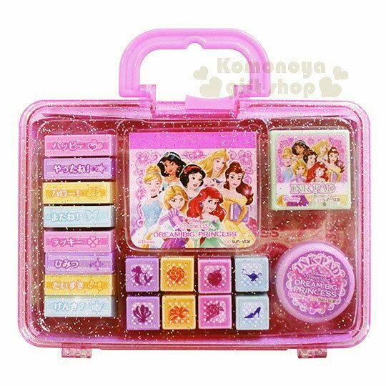〔小禮堂〕迪士尼公主提盒印章組《粉.透明.亮粉》附2色印泥