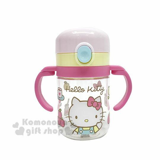 〔小禮堂〕HelloKitty幼兒雙耳學習杯《粉.草莓.揮手》260ml.吸管杯