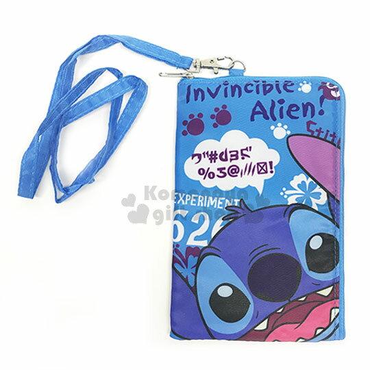 〔小禮堂〕迪士尼史迪奇尼龍手機包附繩《藍.大臉.文字.腳印》收納包