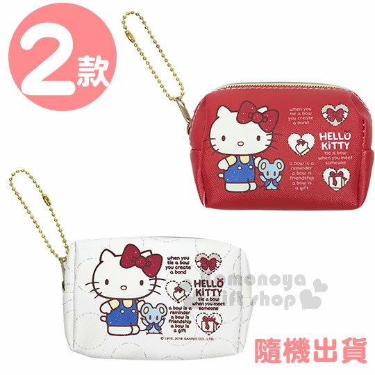 〔小禮堂〕Hello Kitty 皮質拉鍊零錢包《2款 ..紅  白.站姿.方型》錢包.收納包