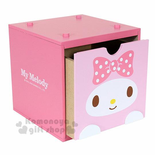 〔小禮堂〕美樂蒂積木式抽屜盒《粉.大臉》收納盒.置物盒.可推疊