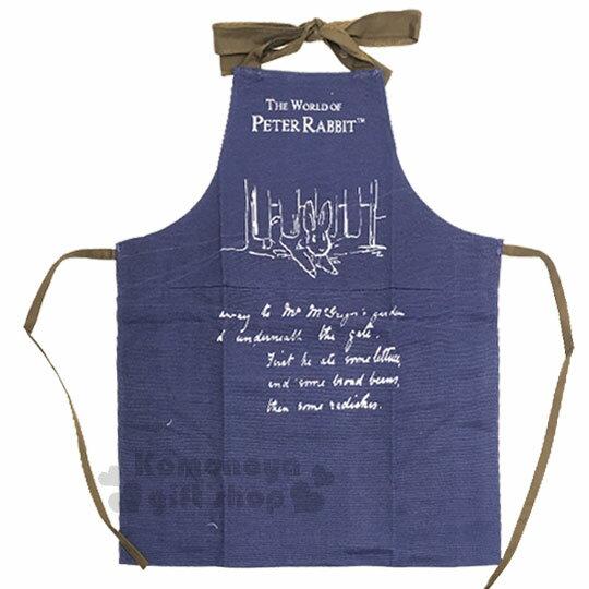 〔小禮堂〕彼得兔帆布圍裙《深藍.柵欄.文字》圍兜.工作服