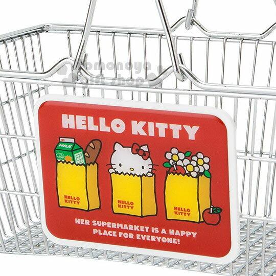 〔小禮堂〕Hello Kitty 鐵製提籃《銀.紅》購物籃.收納籃.鐵籃.美式超市系列 1
