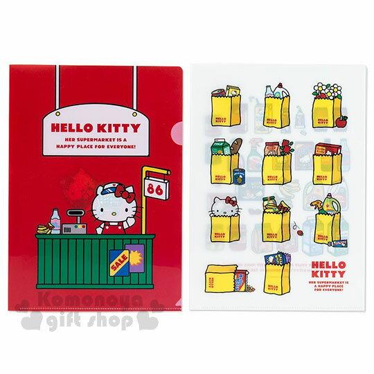 〔小禮堂〕Hello Kitty 日製L型文件夾組《2入.紅.白》資料夾.L夾.美式超市系列