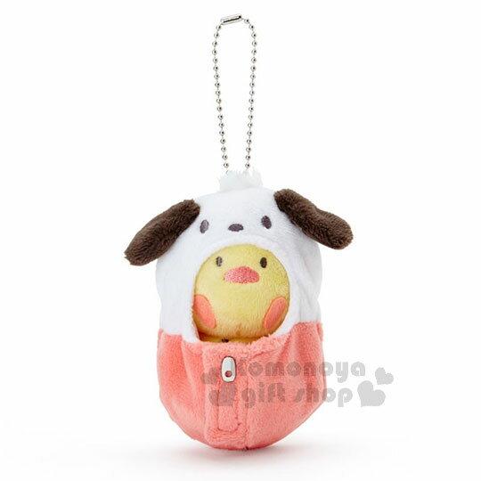 〔小禮堂〕帕恰狗睡袋造型絨毛玩偶吊飾《白粉.小雞》掛飾.鑰匙圈