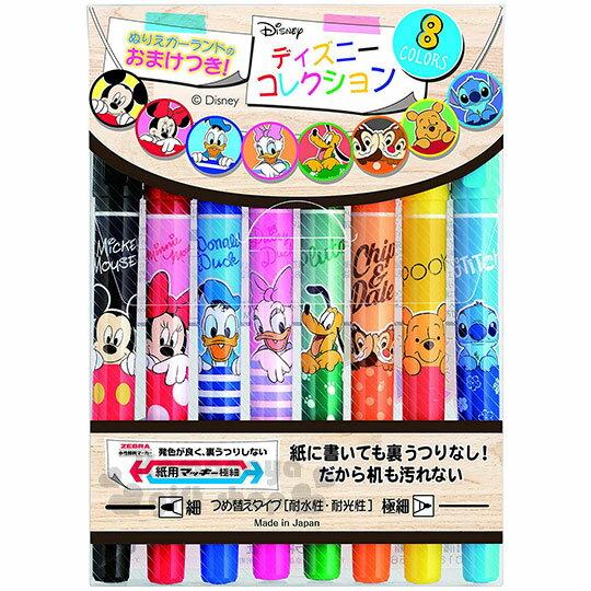 〔小禮堂〕迪士尼日製雙頭細字麥克筆組《8色.透明盒裝》彩色筆.奇異筆