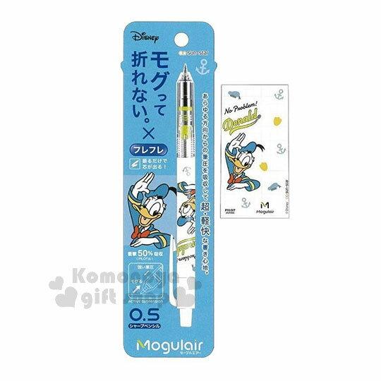 〔小禮堂〕迪士尼唐老鴨日製自動鉛筆《藍.打招呼》0.5mm.Mogulair系列