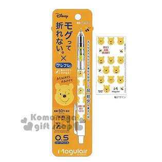 〔小禮堂〕迪士尼小熊維尼日製自動鉛筆《橘.大臉.滿版》0.5mm.Mogulair系列