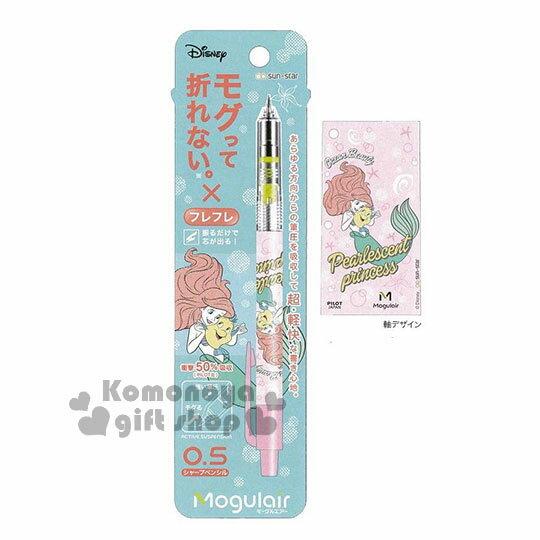 〔小禮堂〕迪士尼小美人魚日製自動鉛筆《藍粉.牽手擁抱》0.5mm.Mogulair系列