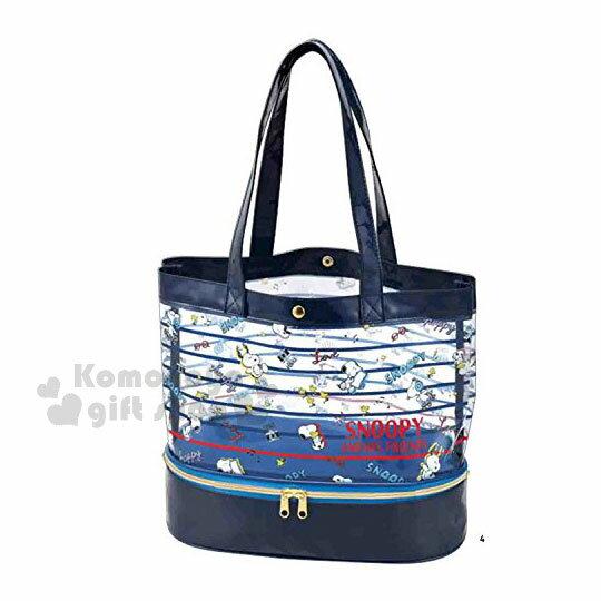 〔小禮堂〕史努比防水雙層側背袋《深藍.條紋.多圖》肩背袋.海灘袋