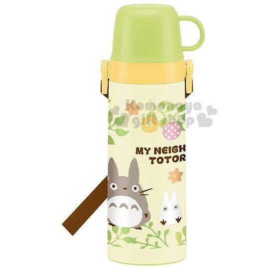 〔小禮堂〕宮崎駿Totoro龍貓兩用超輕量不鏽鋼水壺《黃綠.花朵》600ml.保溫瓶