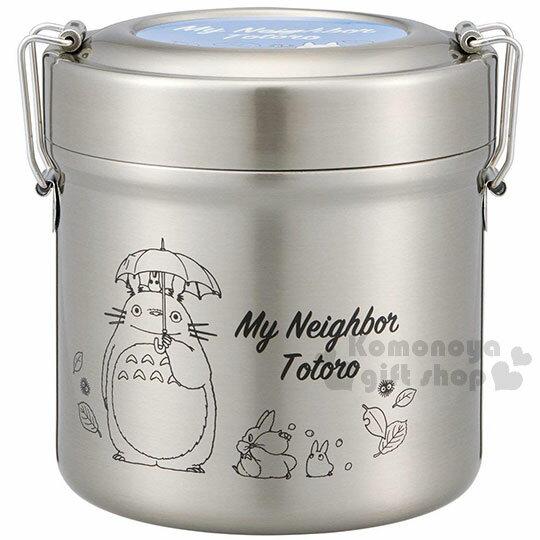〔小禮堂〕宮崎駿Totoro龍貓超輕量真空圓形不鏽鋼便當盒《銀.撐傘.樹葉》600ml