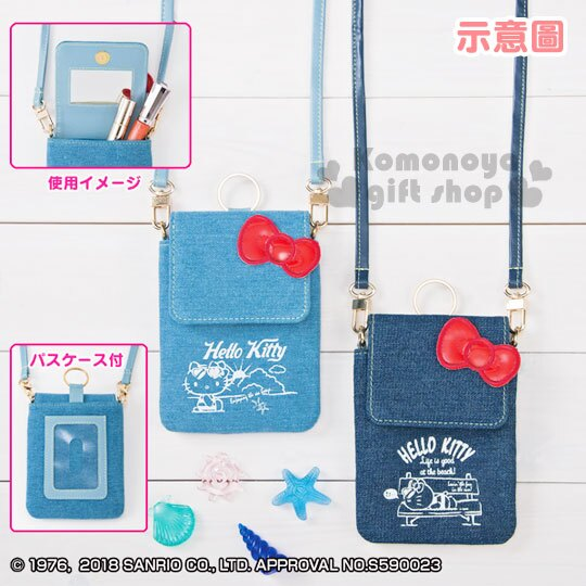 〔小禮堂〕Hello Kitty 牛仔布側背票卡手機包《淺藍.夏日海灘》斜背包.精美盒裝 5