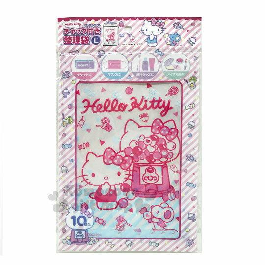 〔小禮堂〕Hello Kitty 透明夾鏈袋《L.10入.紅.糖果》拉鍊袋.分裝袋.銅板小物 0