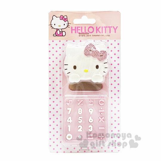 〔小禮堂〕Hello Kitty 攜帶型造型滑蓋計算機《S.粉.大臉.水鑽》8位元 0