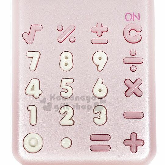 〔小禮堂〕Hello Kitty 攜帶型造型滑蓋計算機《S.粉.大臉.水鑽》8位元 3