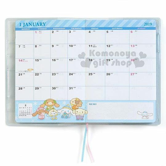 〔小禮堂〕大耳狗 2019 年曆手帳本《淺藍.抱熊.壓紋》日誌.行事曆.記事本 1