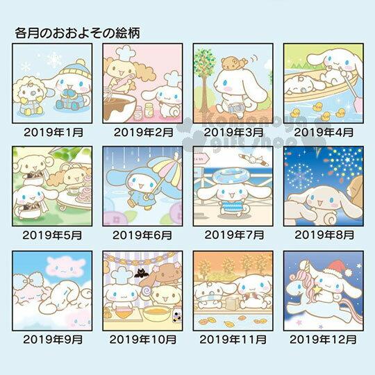 〔小禮堂〕大耳狗 2019 年曆手帳本《淺藍.抱熊.壓紋》日誌.行事曆.記事本 5