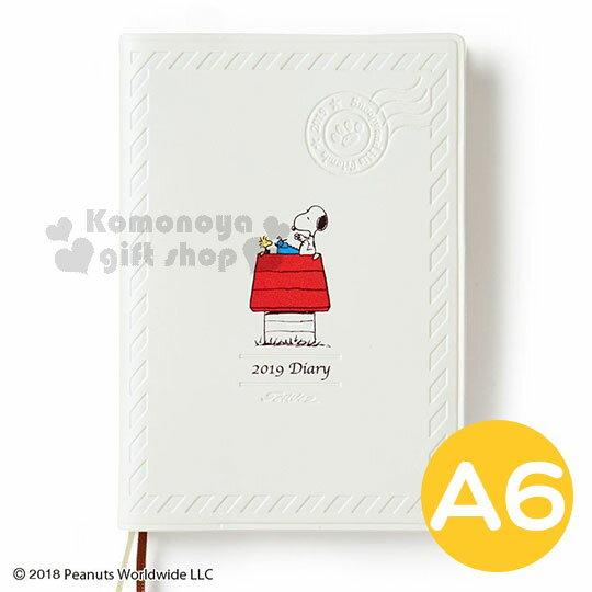 〔小禮堂〕史努比 2019 年曆手帳本《白.紅屋頂.壓紋》日誌.行事曆.記事本 0
